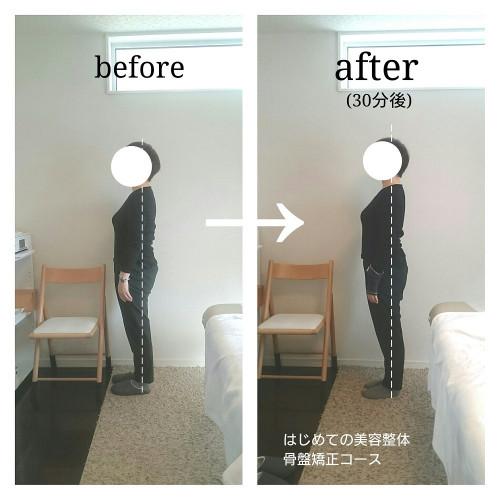 before2019-02-03-2.jpg