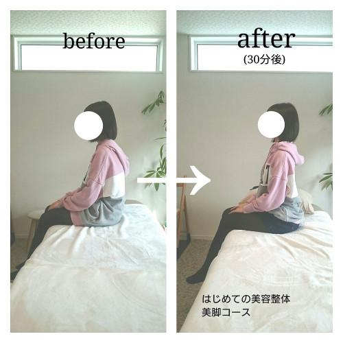 before2019-02-14-1.jpg