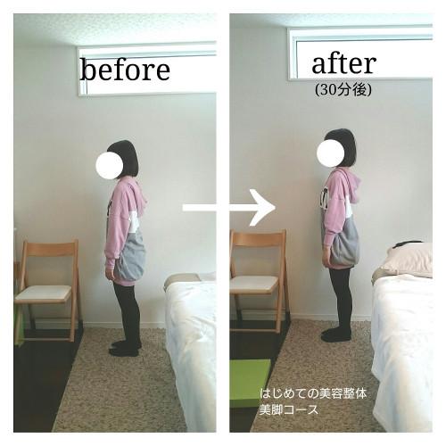 before2019-02-14-2.jpg
