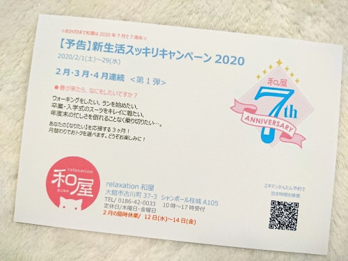 2020-1-7-2-1000x750~2.JPG