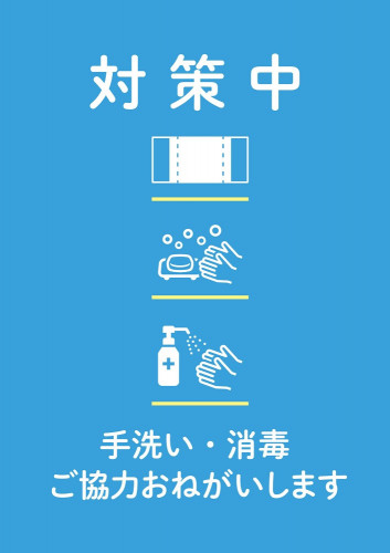 協力_web_poster_koneko_2020-scaled.jpg