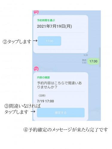 20210715_1211_21179.jpg