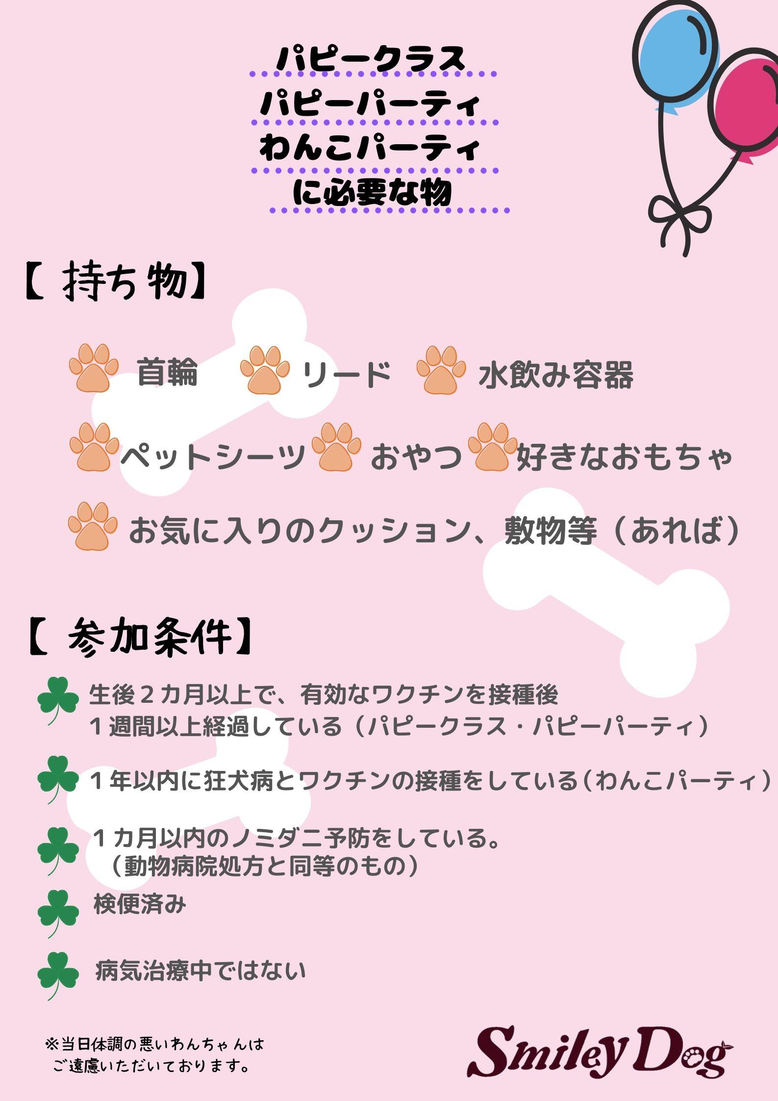 青いライン入り数学教室ポスター (2).jpg