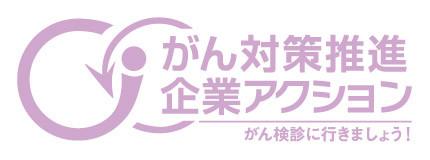 c_logo_gen_c_w.jpg