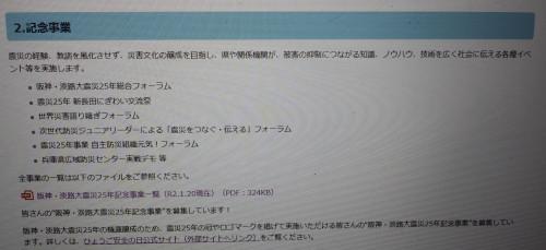 IMG02533 (1).jpg