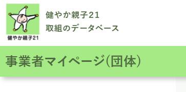 スクリーンショット (417).png