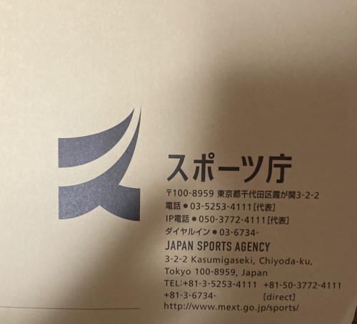 image_50332673.JPG