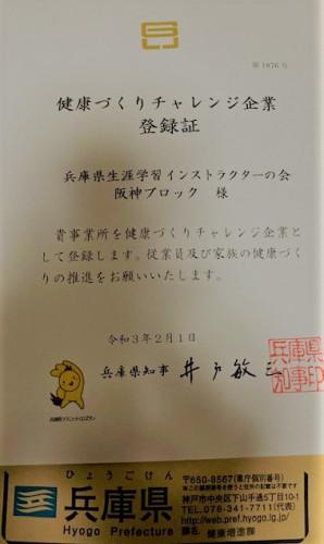 image_50333185.JPG