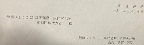 image_50578433.JPG