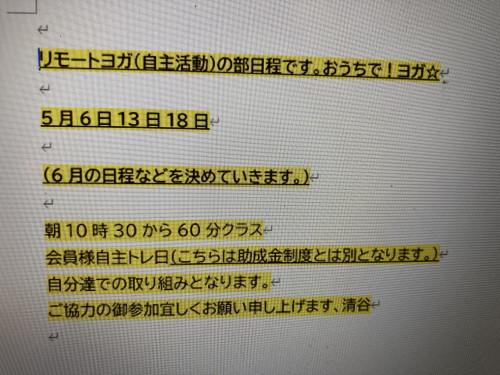 image_72192707 (10).JPG