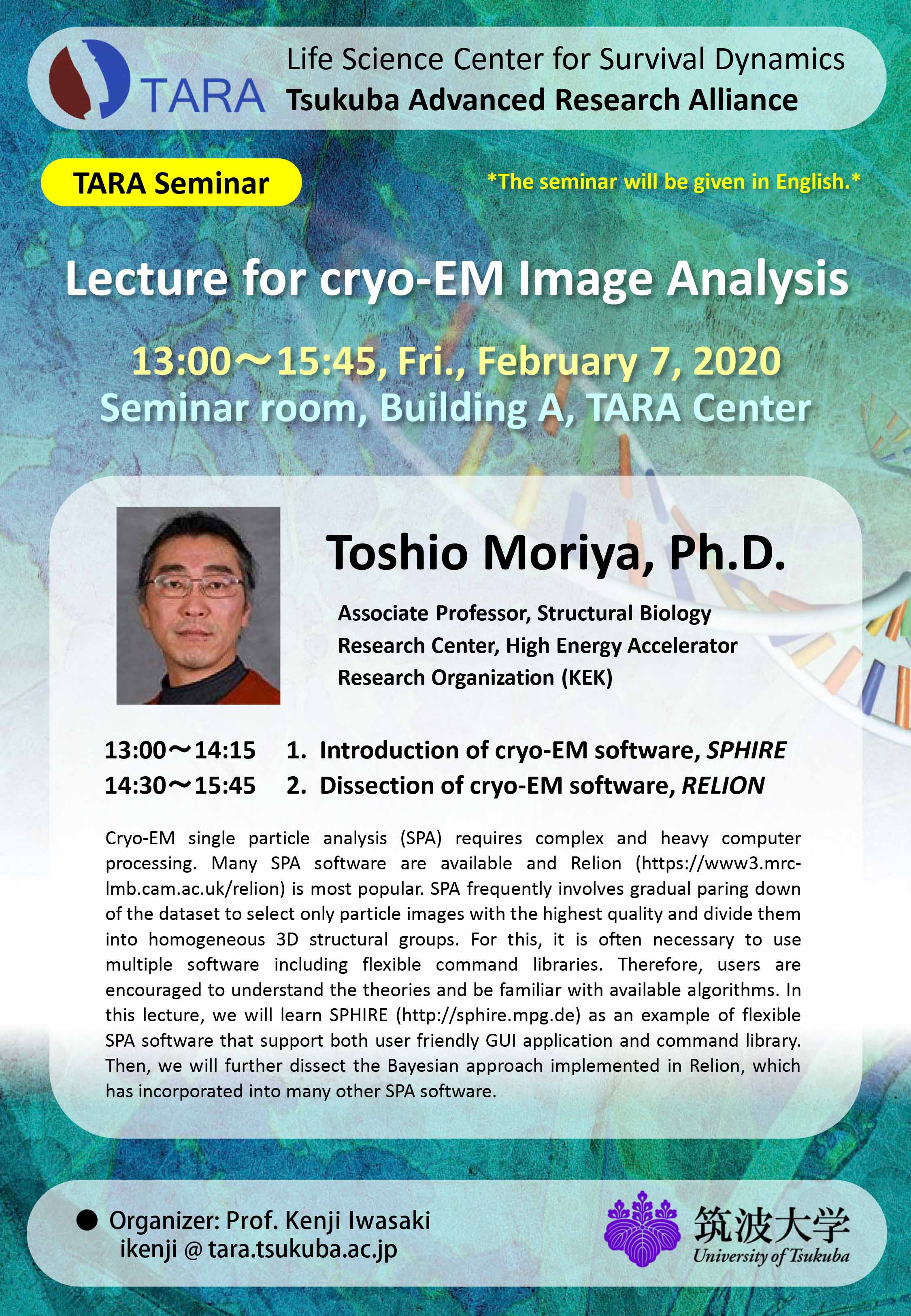 Lecture for cryo-EM Image analysis!