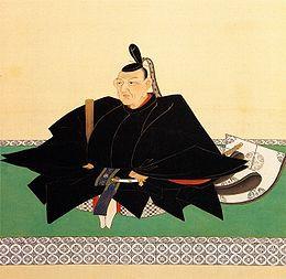 260px-Tokugawa_Yoshimune.jpg