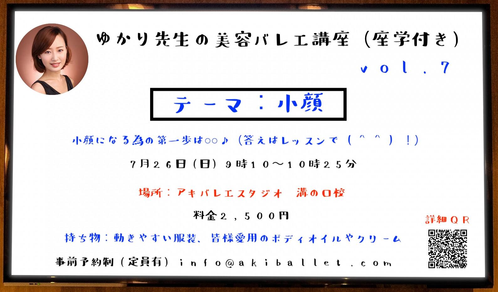 3096645_m.jpg