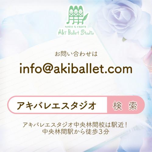 210623_アキバレエ_大和・中央林間校_1000_02 (1).jpeg