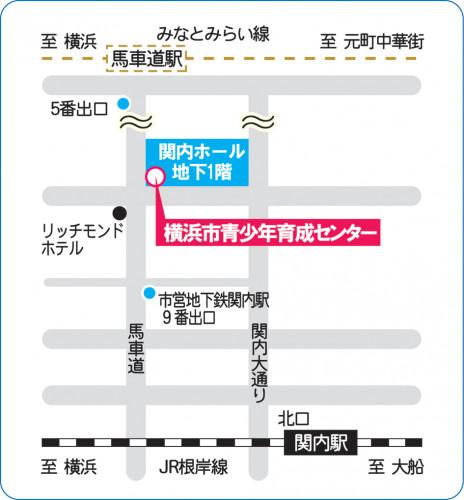 関内ホールのアクセス.jpg