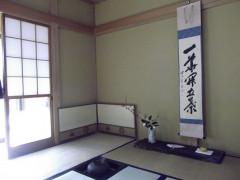 房総(摂心会茶会)b20200324.jpg