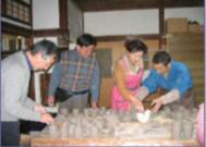 陶芸教室.png