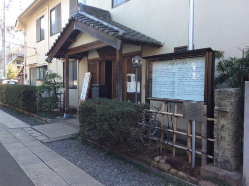 擇木道場玄関(斜めから).JPG