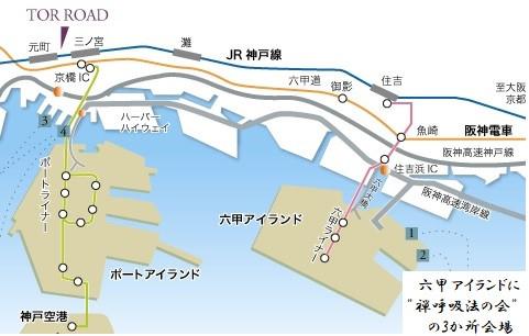 六甲アイランド地図.jpg