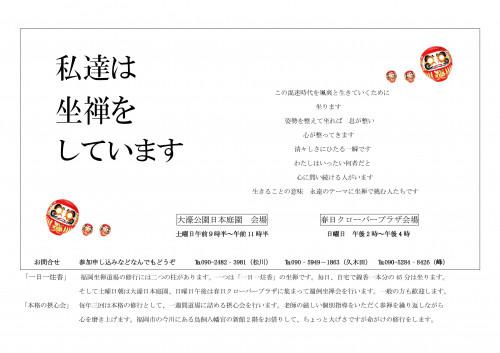 Microsoft Word - 新ホームのホーム新.jpg