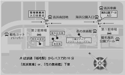 花の美術館地図.jpg