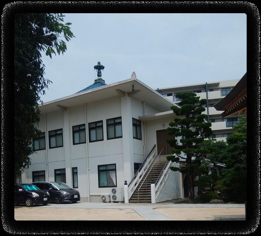 Myorakuji.png