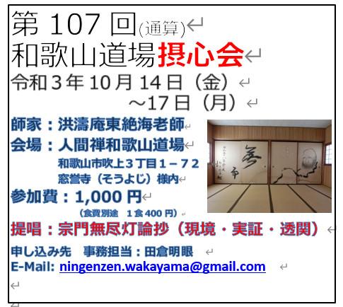 スクリーンショット 2021-08-12 103326.png
