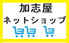 netshop_logo.png