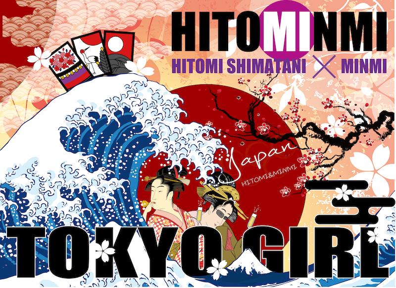 HITOMINMI TOKYO GIRL POSTER.png