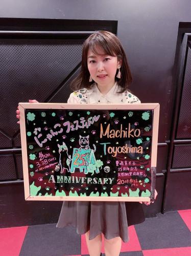 プレにゃんこフェス_200329_0014.jpg