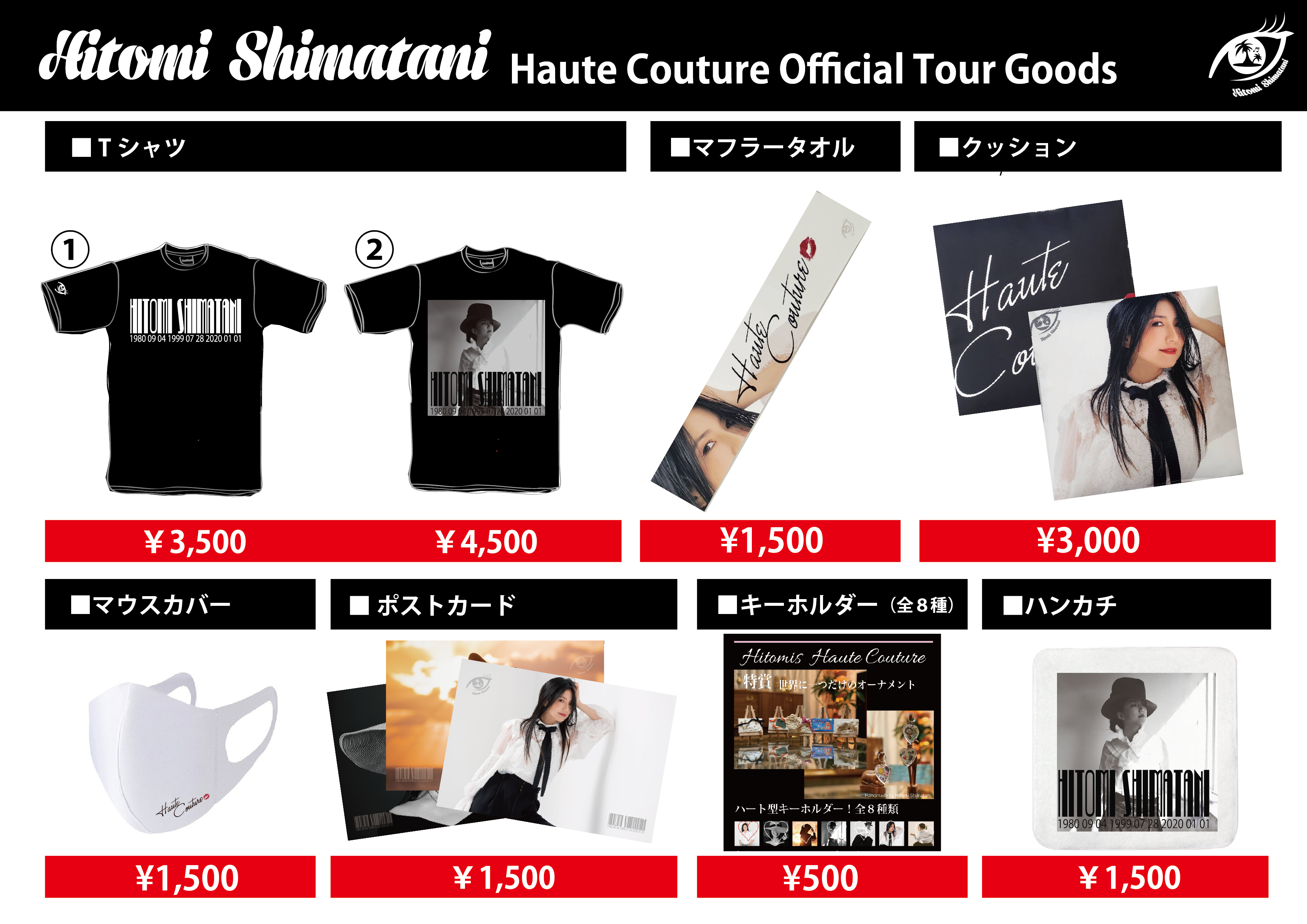 Haute Couture Official Tour Goods NEW ITEM