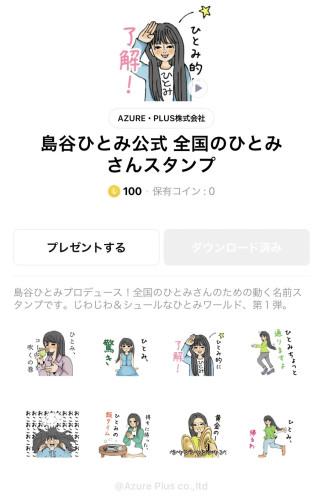 S__48070803.jpg