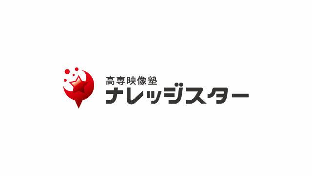 ロゴデザイン制作事例09