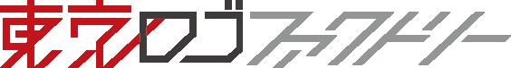 ロゴ制作の東京ロゴファクトリー