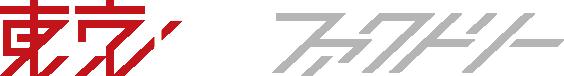 ロゴ制作なら東京ロゴファクトリー