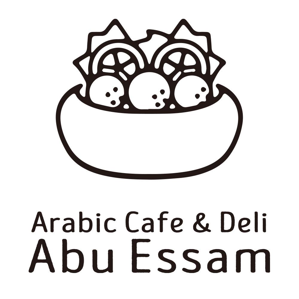 アブイサームのロゴデザイン
