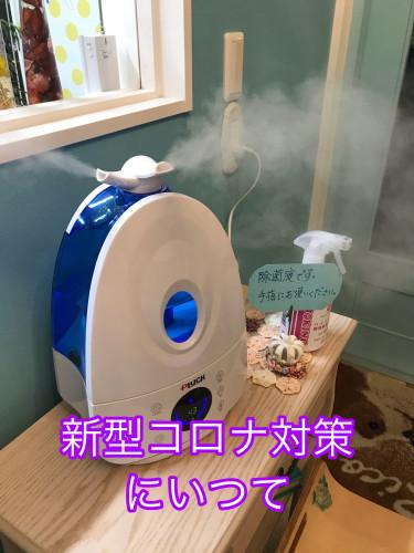 噴霧器.JPEG