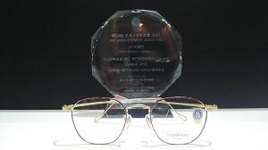 2020iofメガネ大賞1.JPG
