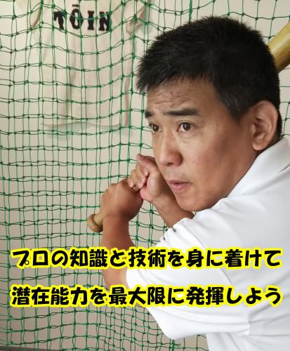 パーソナル1.JPG