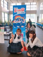 六本木高校1.JPG