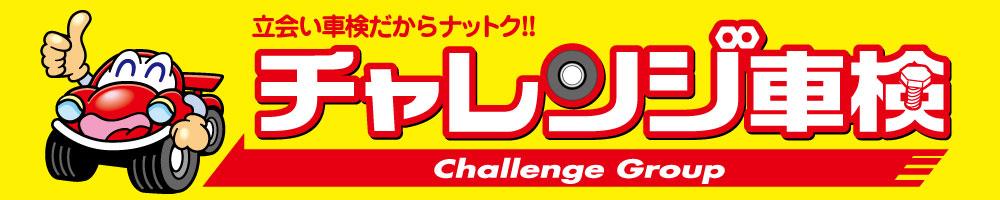challengeshaken.jpg