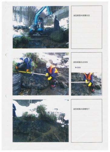 川工事3.jpeg