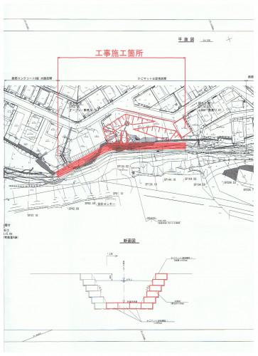 大曲川復旧工事図面1.jpeg
