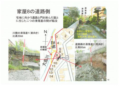 興亜開発10.jpeg