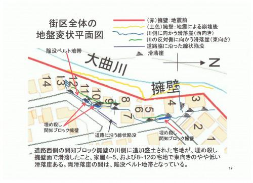 興亜開発17.jpeg
