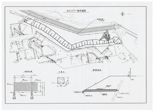 お知らせ Bエリア宅地耐震化対策工事2.jpeg