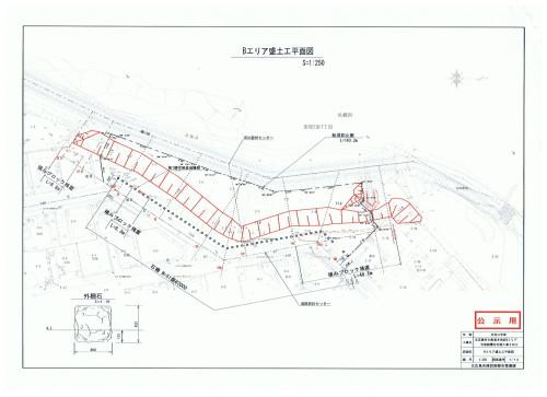 お知らせ Bエリア耐震化対策工事9月②.jpeg