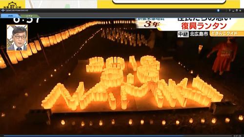 9.6キャンドルナイト2021どさんこワイド中継e.png