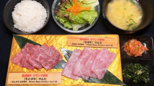 沖縄 焼肉 極上牛 沖縄県産もとぶ牛、石垣牛 カルビ食べ比べ定食.JPG