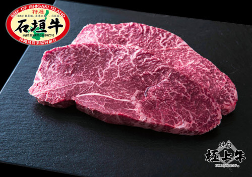 通販・贈り物・ギフト【沖縄|焼肉|極上牛】石垣牛|モモ|ステーキ|牛肉|.jpg